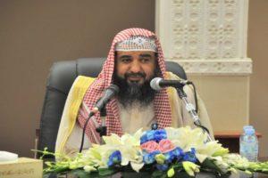 تعيين الشيخ سليمان الرحيلي إماما وخطيبا لجامع قباء بالمدينة المنورة