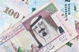 سعر الريال السعودي اليوم الأحد 05-04-2020 في البنوك الحكومية والإستثمارية