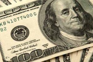 سعر الدولار اليوم الأحد 05-04-2020 في البنوك تحديث دوري