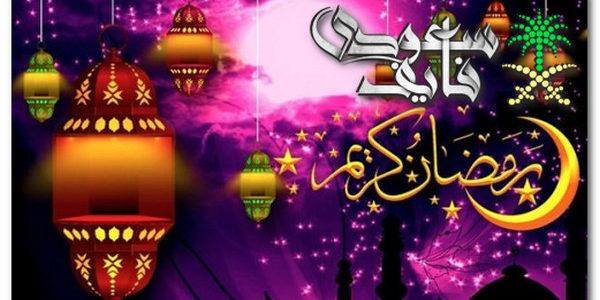 دعاء اليوم الثاني رمضان 2020.. أدعية شهر رمضان المأثورة والمستجابة