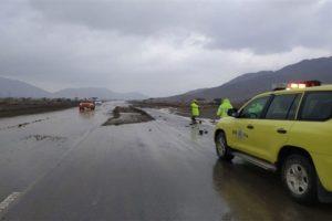 الدفاع المدني في مكة يحذر المواطنين من تغيرات الأحوال الجوية