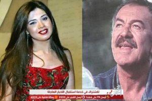 بوابة الفجر: رانيا فريد شوقي: عادل أدهم كان بيغنيلي