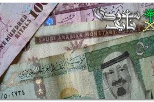 موعد صرف مكرمة الضمان الاجتماعي الملكية السنوية في شهر رمضان 1441