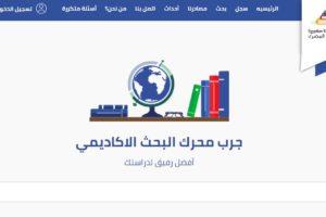 بنك المعرفة المصري ekb بوابة الطلاب والمعلمين Egyptian Knowledge Bank