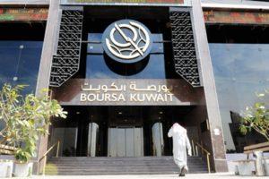 التباين يسيطرعلي أداء مؤشرات بورصة الكويت بختام جلسة الأحد