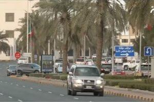 طريقة تحويل الزيارة إلى إقامة بالكويت .. والشروط الواجب توافرها