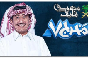 أحداث الحلقة الثانية من مسلسل مخرج 7 بطولة ناصر القصبي