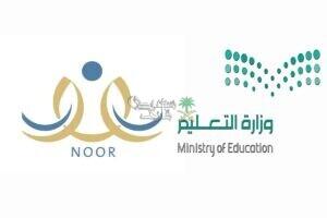 رابط تقديم المدارس ورياض الاطفال 2020.. طريقة التقدم والموعد والشروط